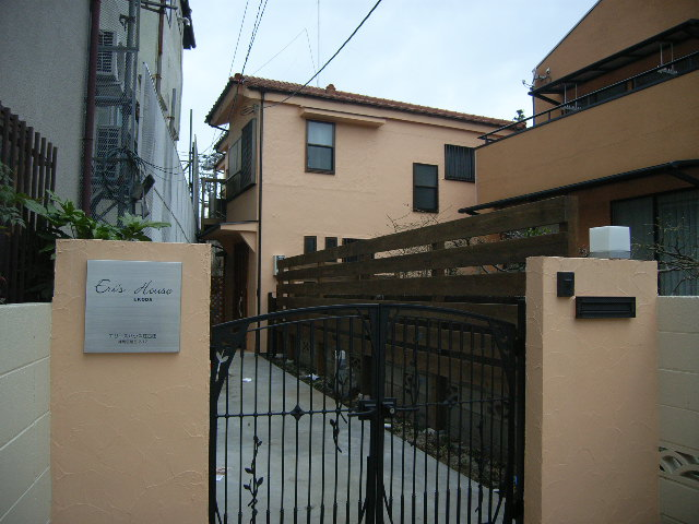 Eries House Ekota江古田