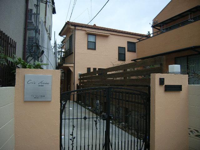 Eries House Ekoda