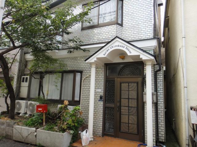 Beige Sirokane House image