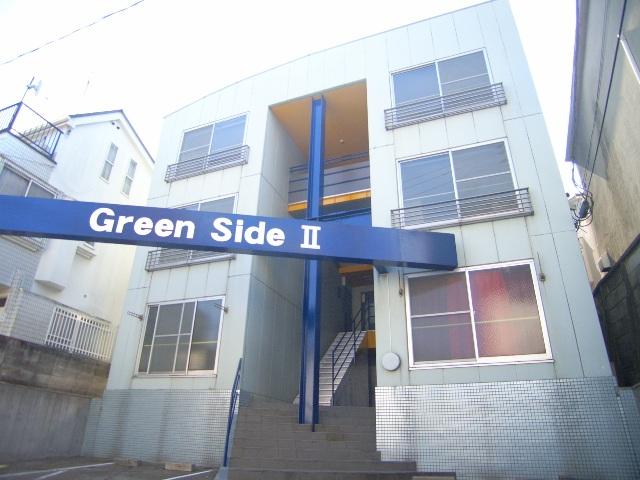 Green SideⅡ