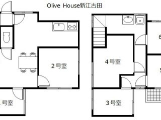 Olive House 新江古田