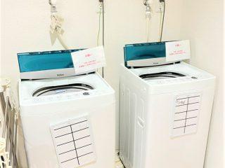 洗濯機 (3)