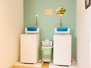 廊下・洗濯機 EDITED