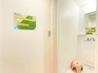 2階シャワー室(奥側) (5)-1